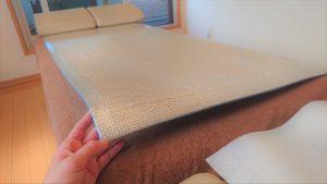 ベッドにはマットを使用し毎回消毒