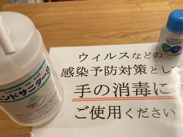 ★当院の新型コロナウイルス感染症 (COVID-19)対策への取り組み★